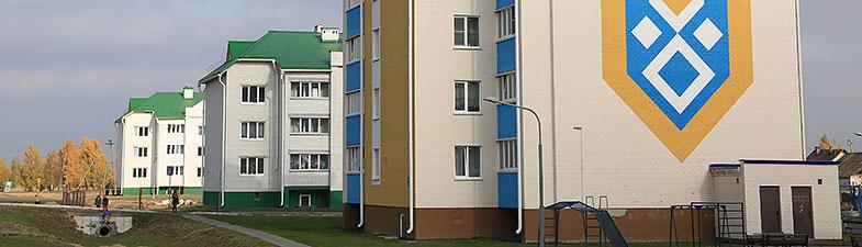New buildings at Batrakova Street in the town of Vetka