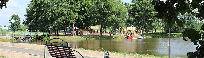 The Stavok recreation center